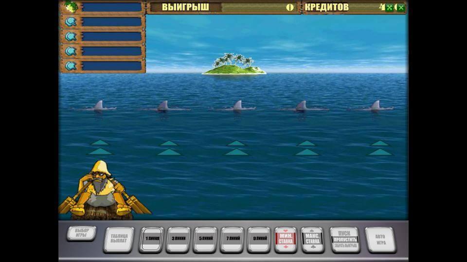 Изображение игрового автомата Island 2 3
