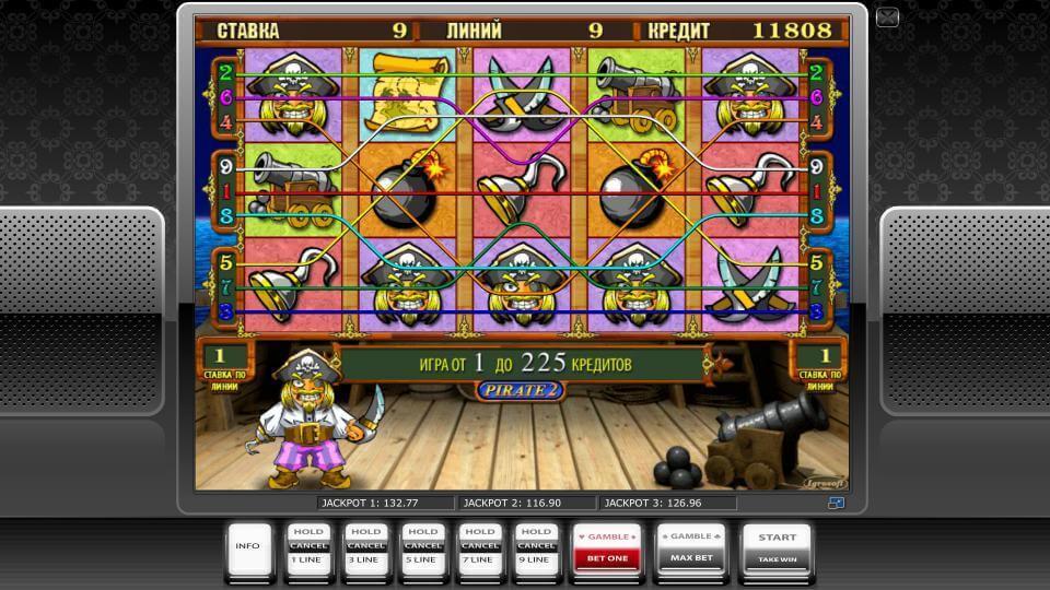 Изображение игрового автомата Pirate 2 1